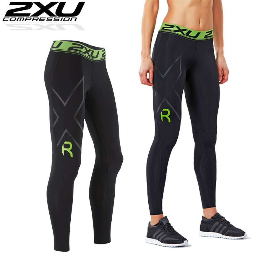 2xu recovery compression tights review