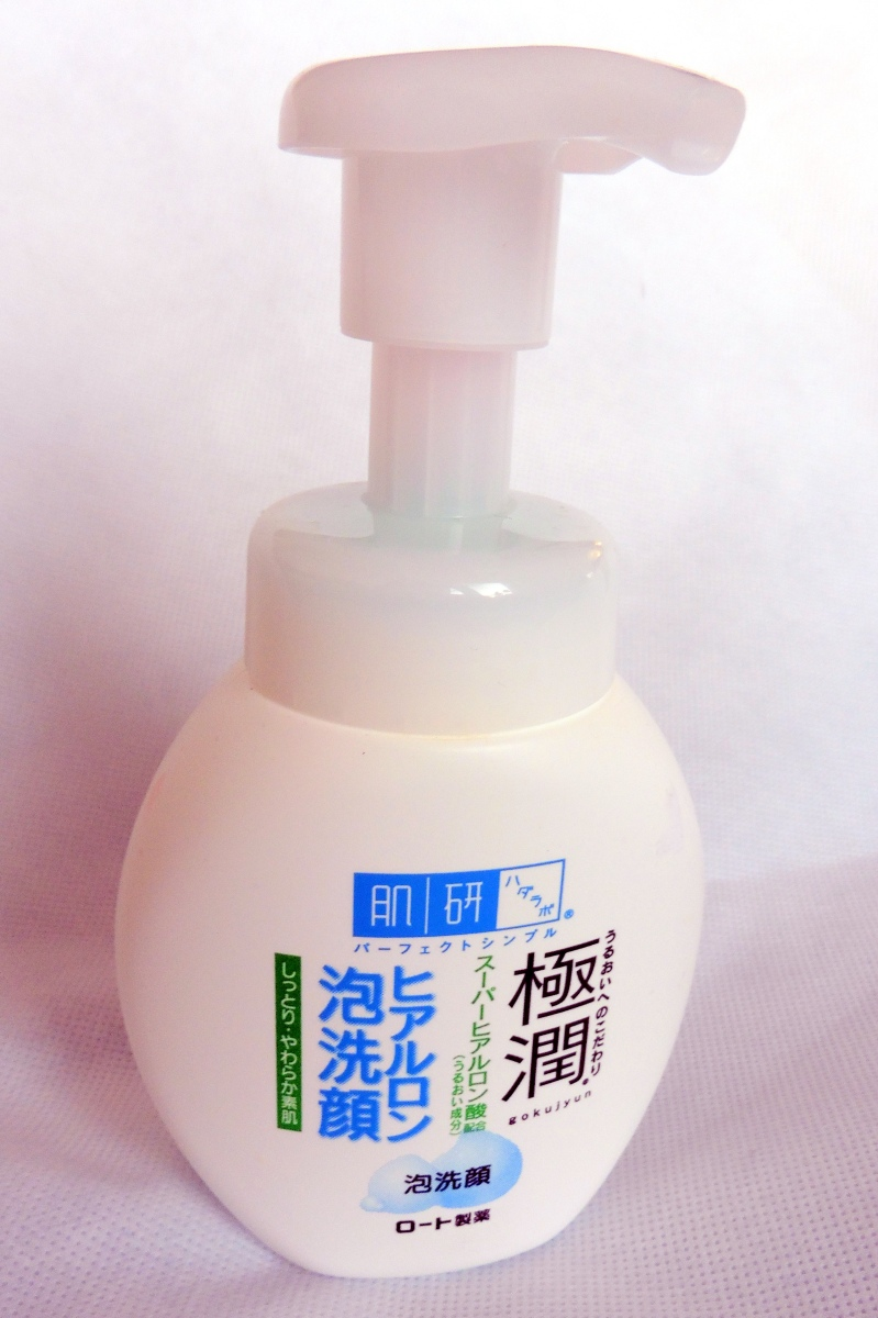 hada labo foaming cleanser review